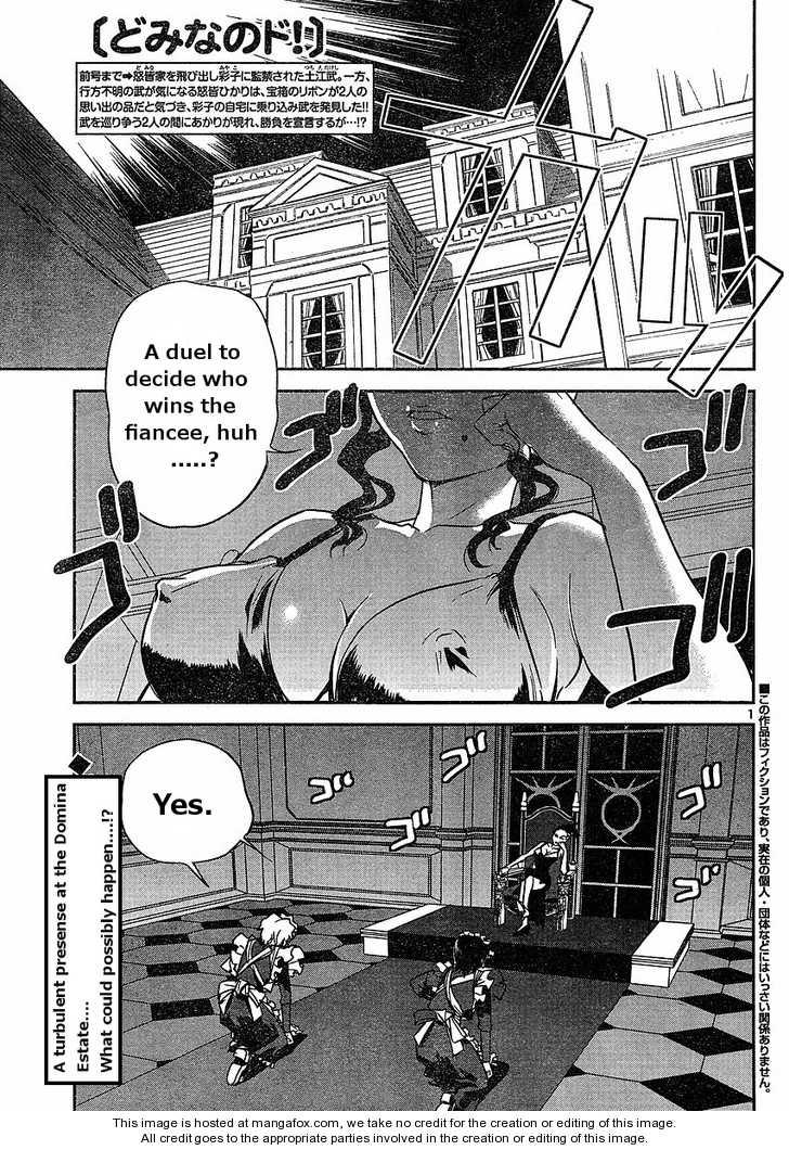 Domina no Do! 16 Page 1