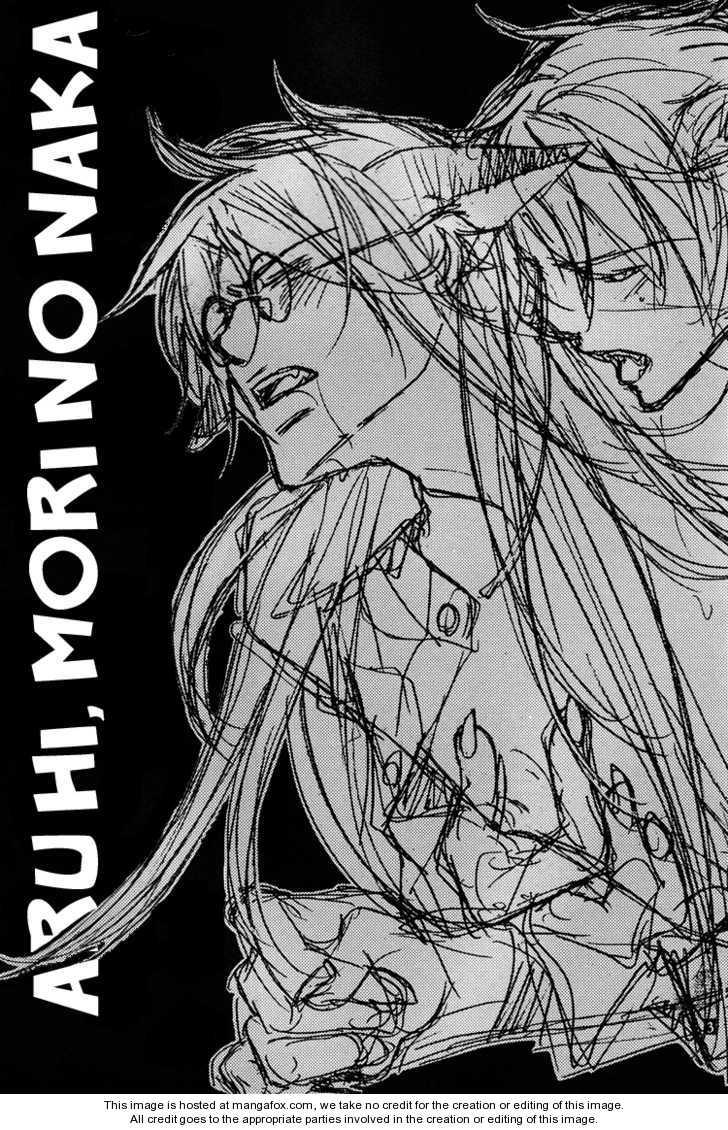 Koisuru Boukun dj - Aru Hi, Mori no Naka 3 Page 2