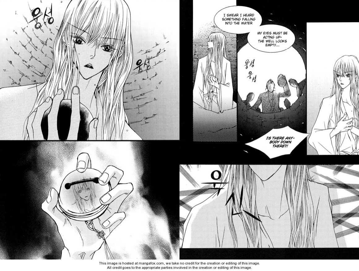 Bell Princess 4 Page 2