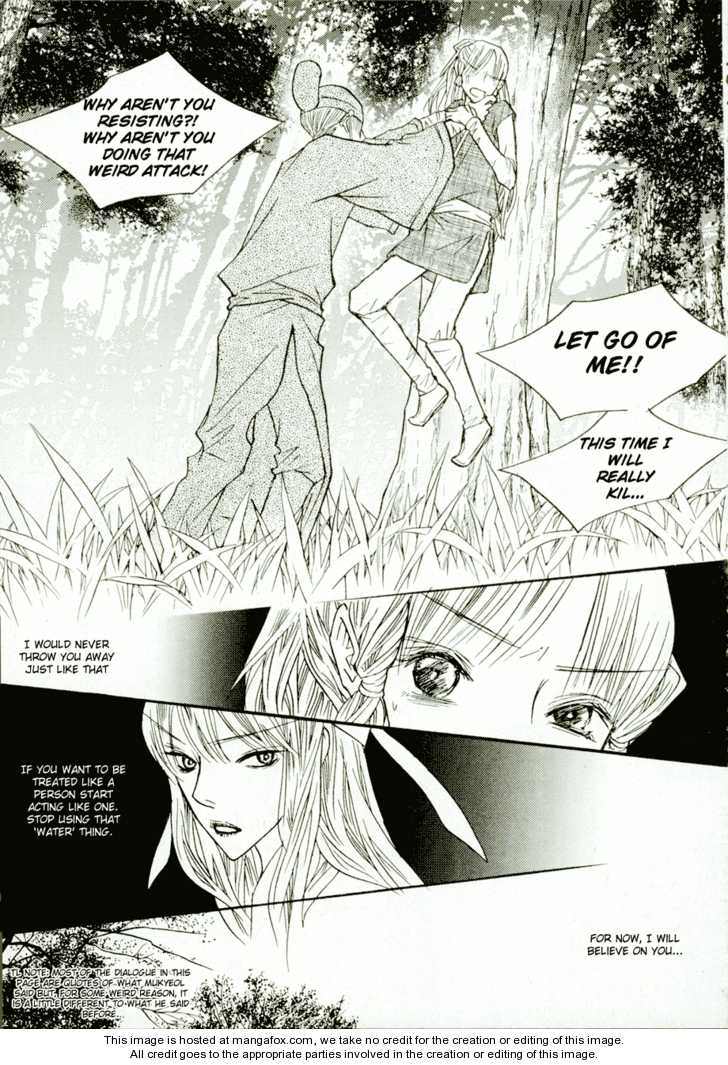 Bell Princess 3 Page 3