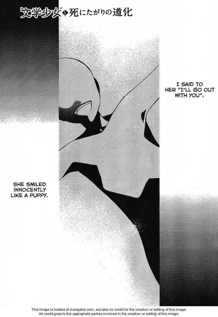 Bungaku Shoujo to Shi ni Tagari no Douke 5 Page 1