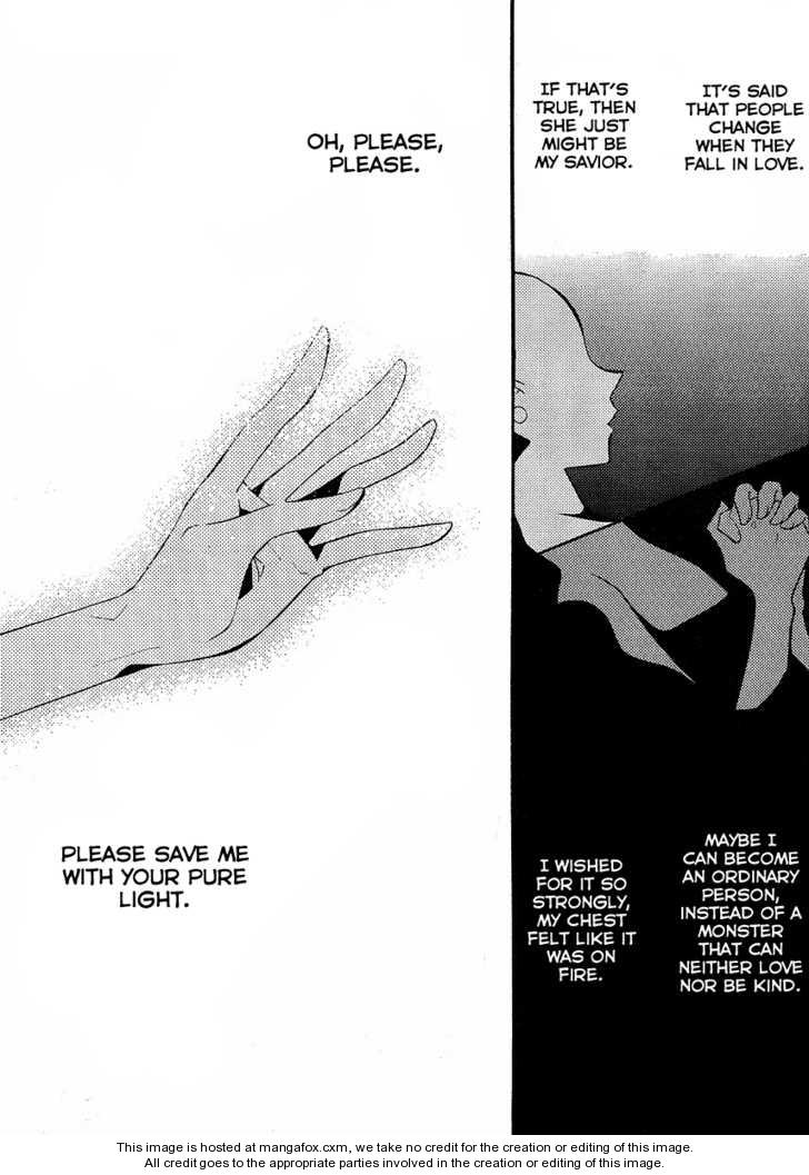 Bungaku Shoujo to Shi ni Tagari no Douke 5 Page 2