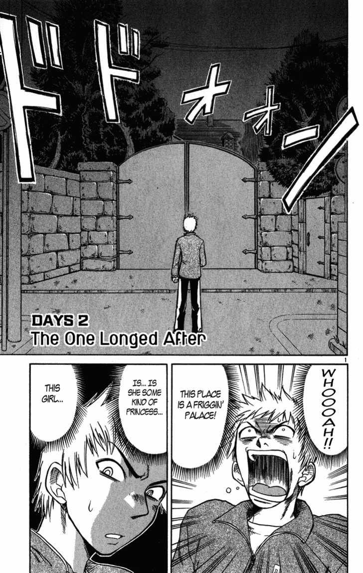 Midori no Hibi 2 Page 1