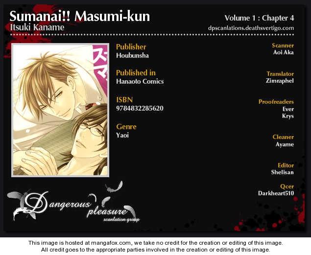 Sumanai!! Masumi-kun 4 Page 2