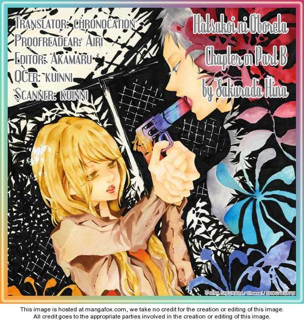 Hatsukoi ni Oboreta 1.2 Page 1