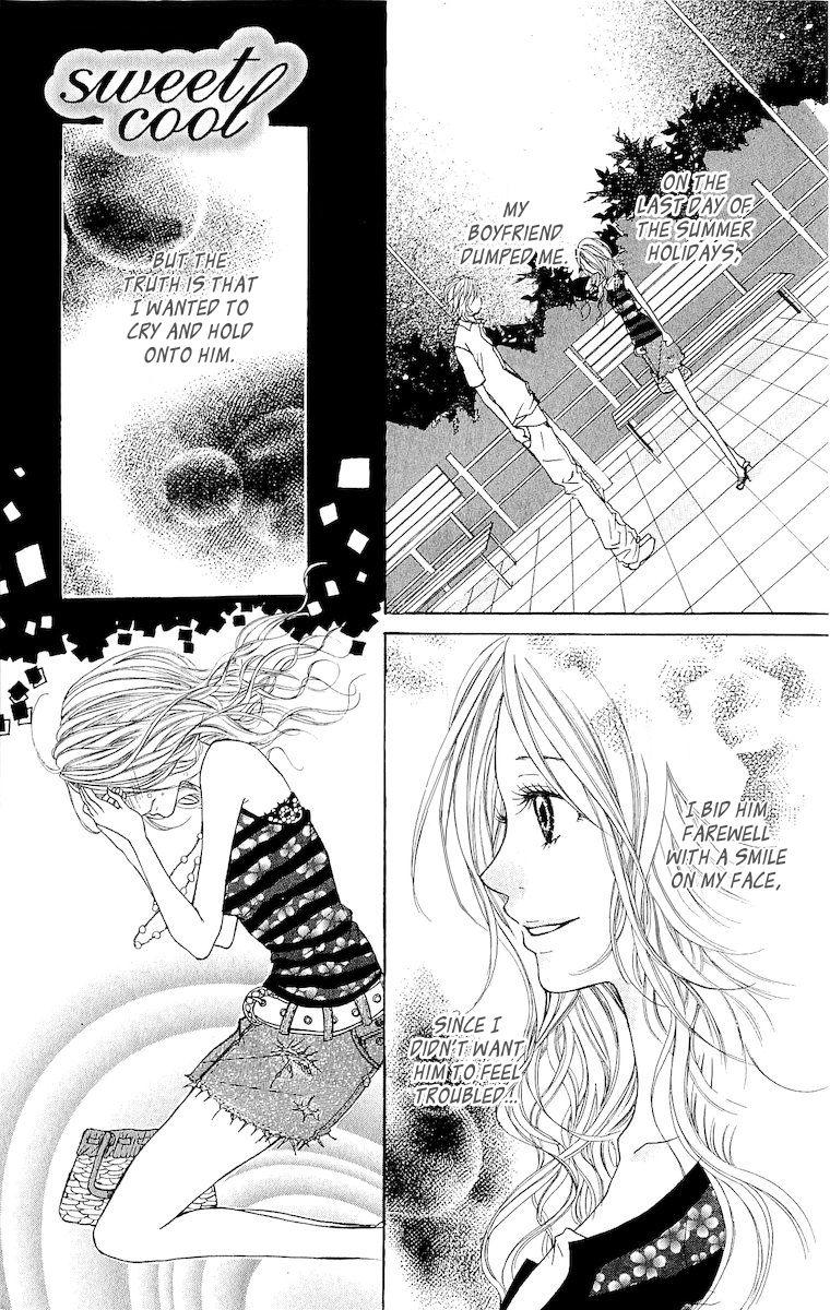 Hatsukoi ni Oboreta 4 Page 1