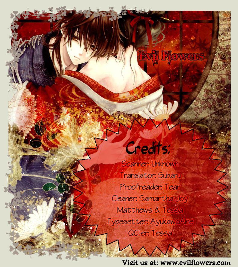 Hatsukoi ni Oboreta 5 Page 3