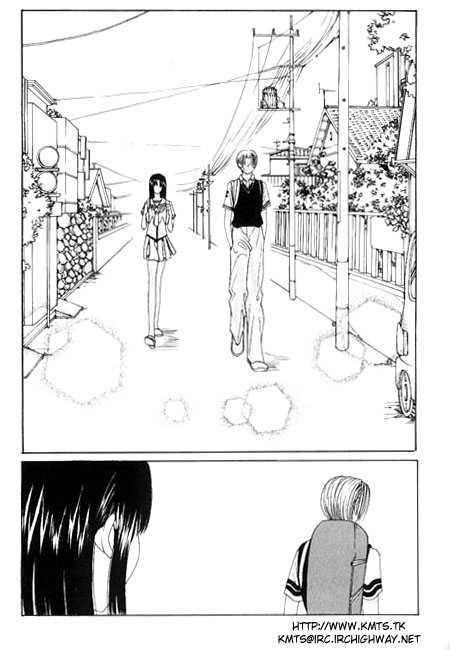 Cheon Gi Dot Com 9 Page 1