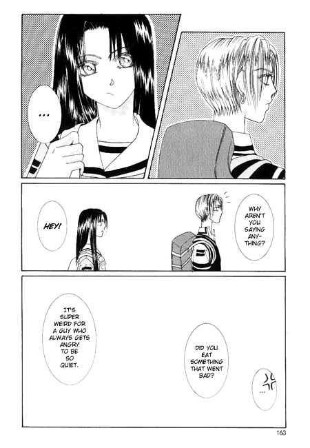 Cheon Gi Dot Com 9 Page 2