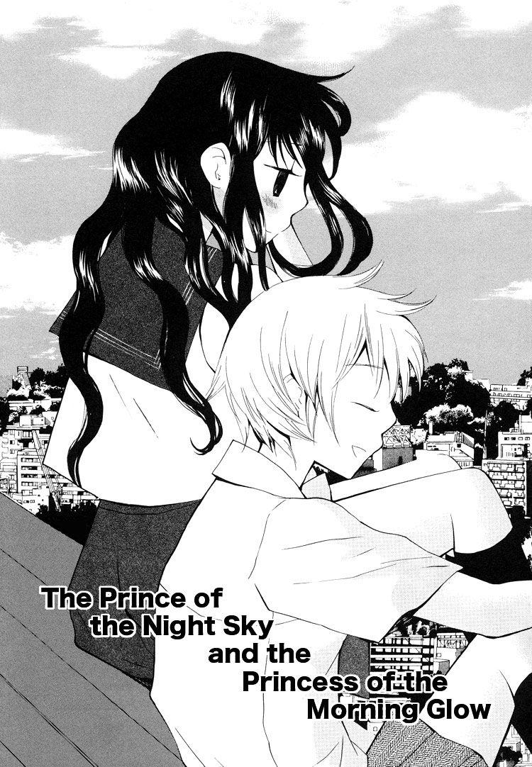 Yozora no Ouji to Asayake no Hime 11 Page 1