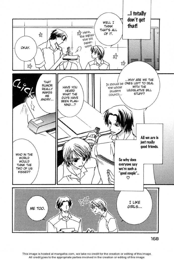 Bokura no Unsei 6 Page 2