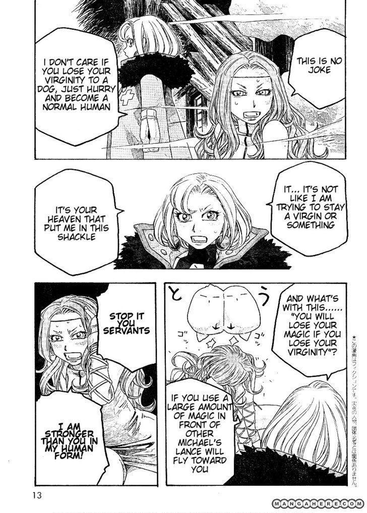 Junketsu no Maria 8 Page 3
