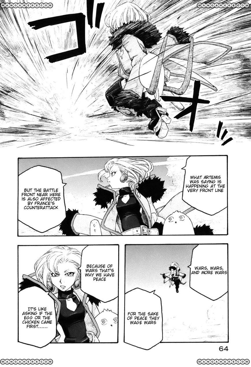 Junketsu no Maria 11 Page 2
