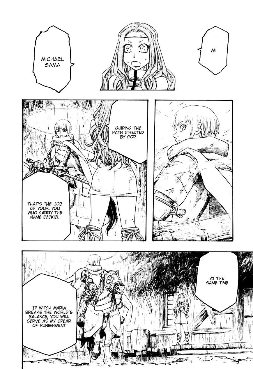 Junketsu no Maria 12 Page 2