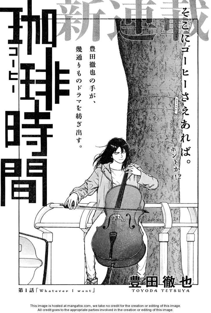Koohii Jikan 1 Page 2