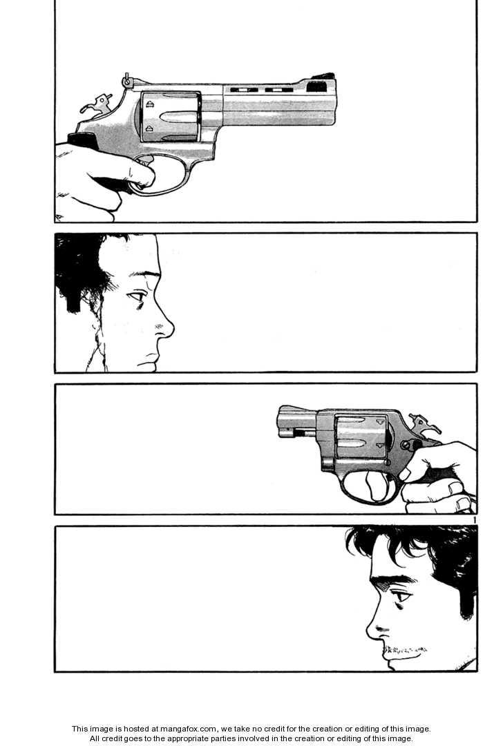 Koohii Jikan 6 Page 1