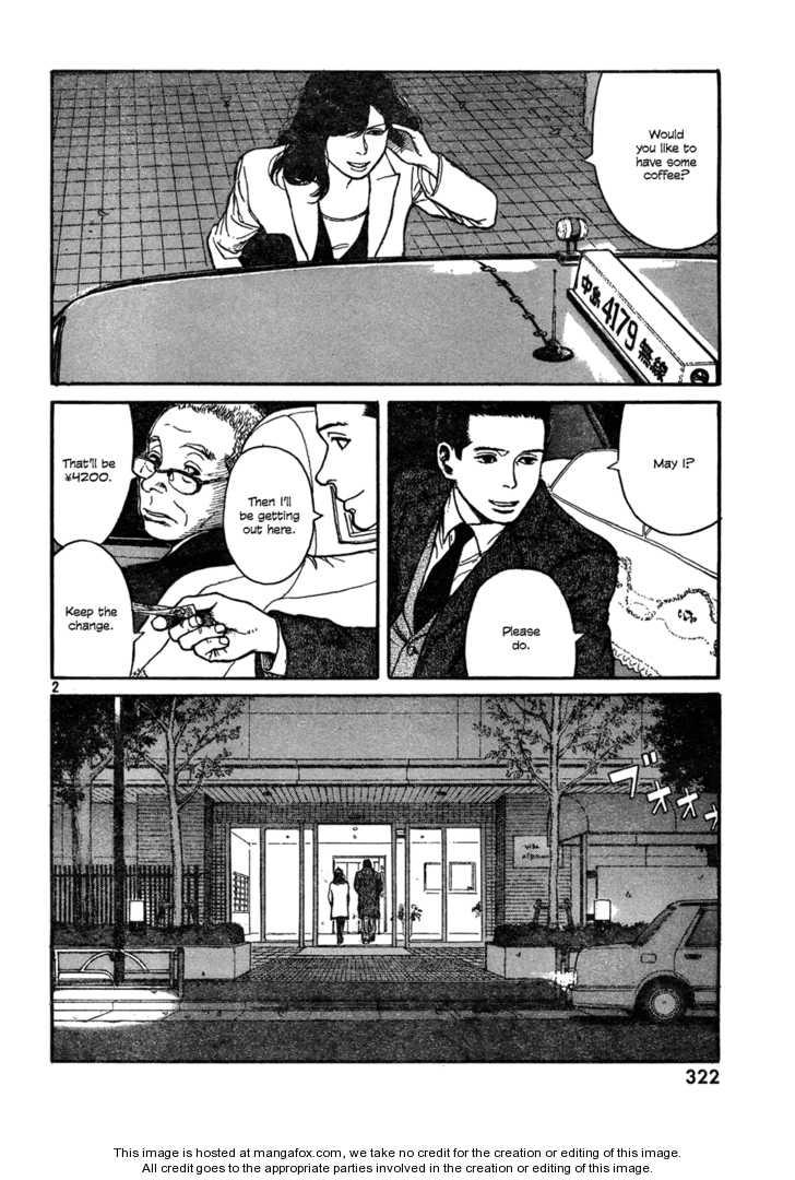 Koohii Jikan 7 Page 2