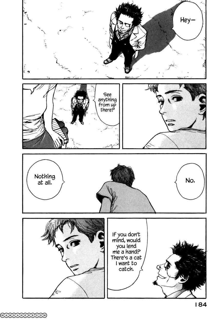 Koohii Jikan 16 Page 2