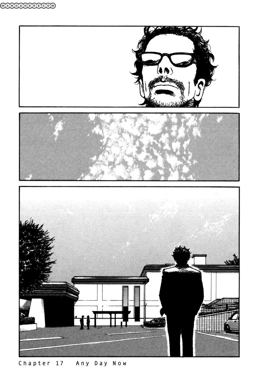 Koohii Jikan 17 Page 1