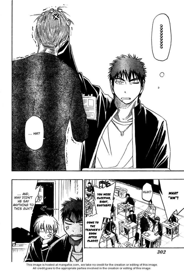 Kuroko no Basket 12 Page 3