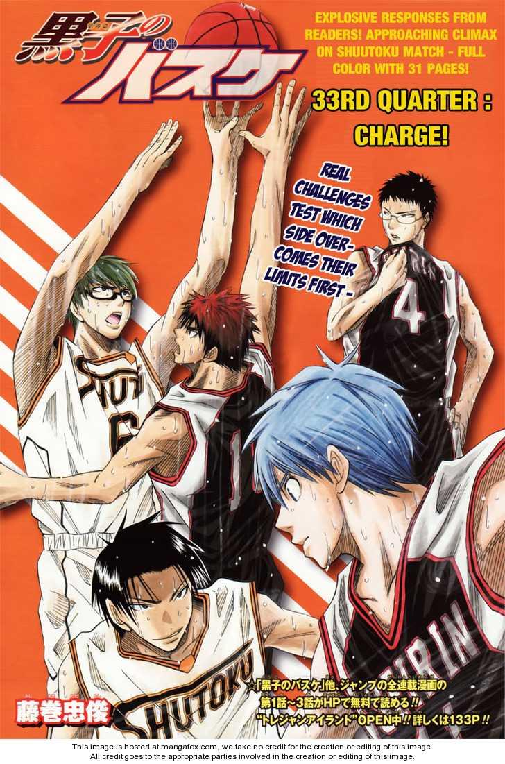 Kuroko no Basket 33 Page 2