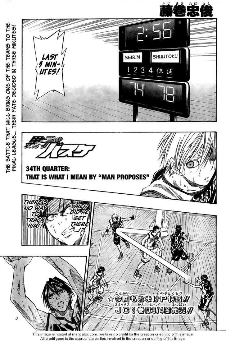 Kuroko no Basket 34 Page 2