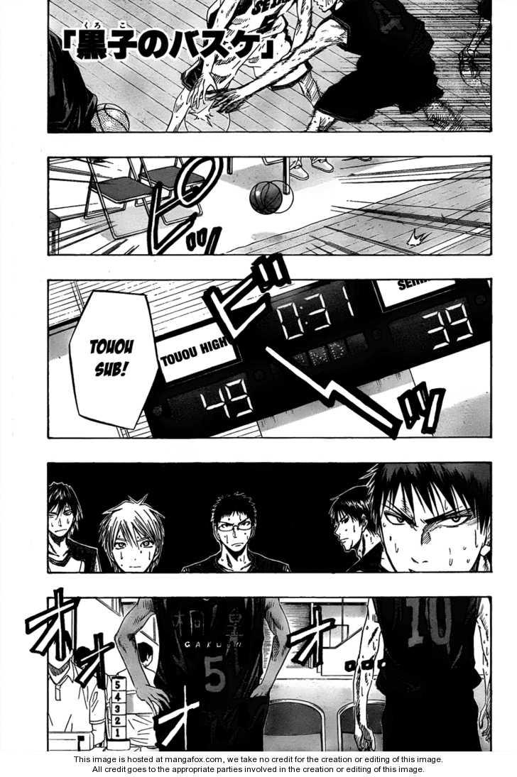 Kuroko no Basket 46 Page 2