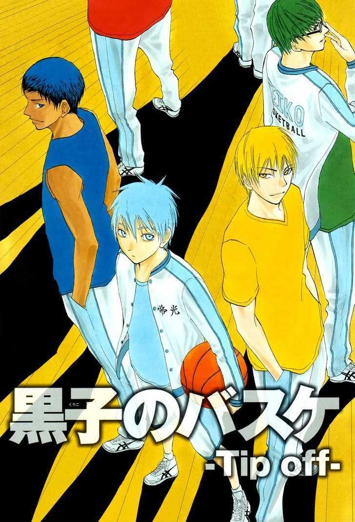 Kuroko no Basket 62.5 Page 1