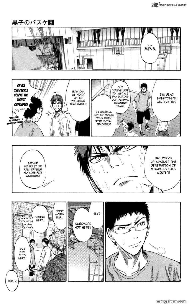 Kuroko no Basket 74 Page 3