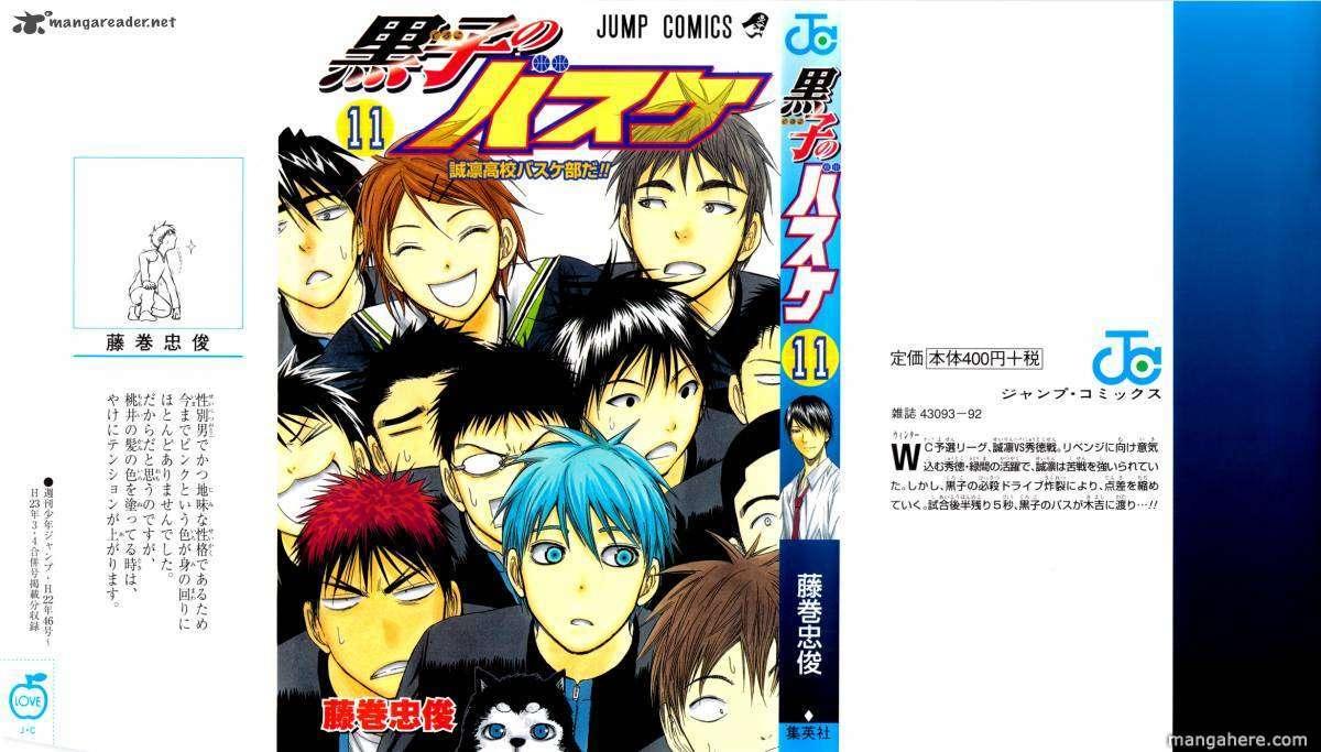 Kuroko no Basket 90 Page 1