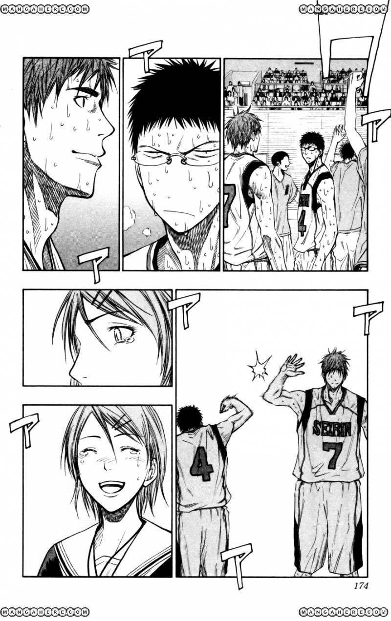 Kuroko no Basket 108 Page 3