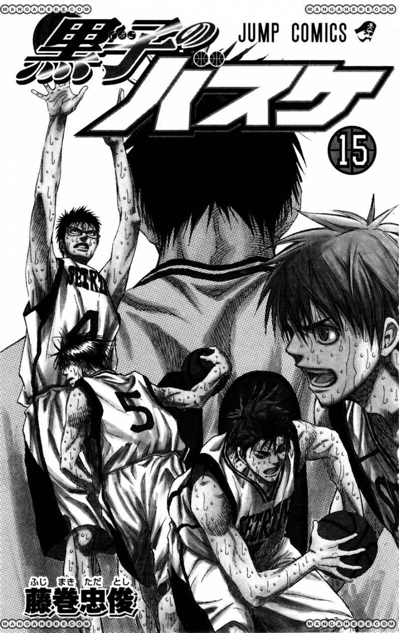 Kuroko no Basket 127 Page 1