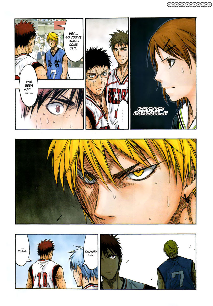 Kuroko no Basket 196 Page 5