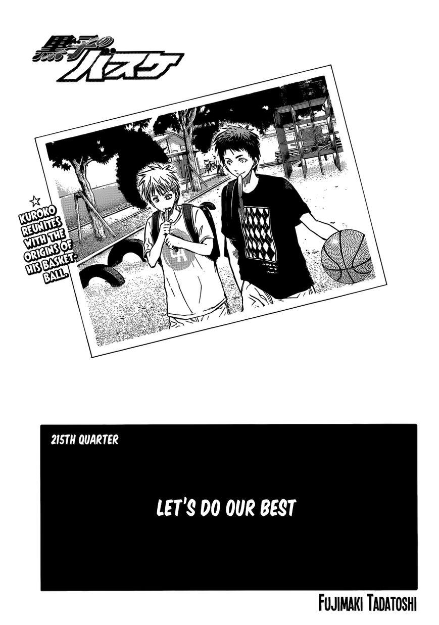 Kuroko no Basket 215 Page 1