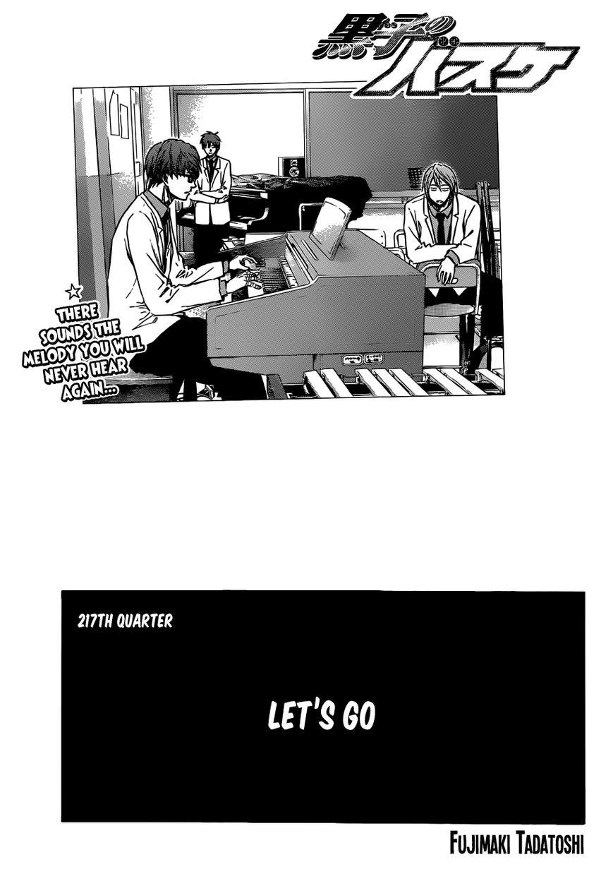 Kuroko no Basket 217 Page 1