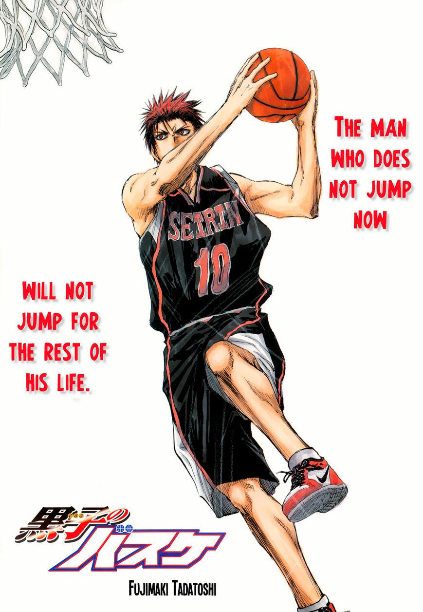 Kuroko no Basket 235 Page 1