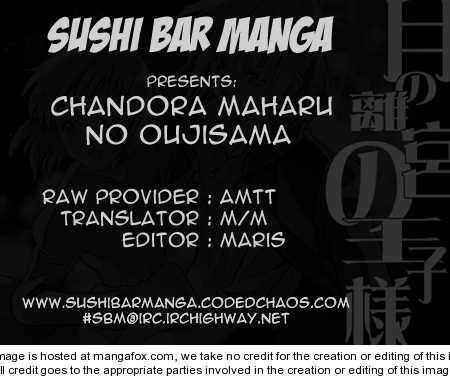 Howls Moving Castle: Chandora Maharu no Oujisama 1 Page 1