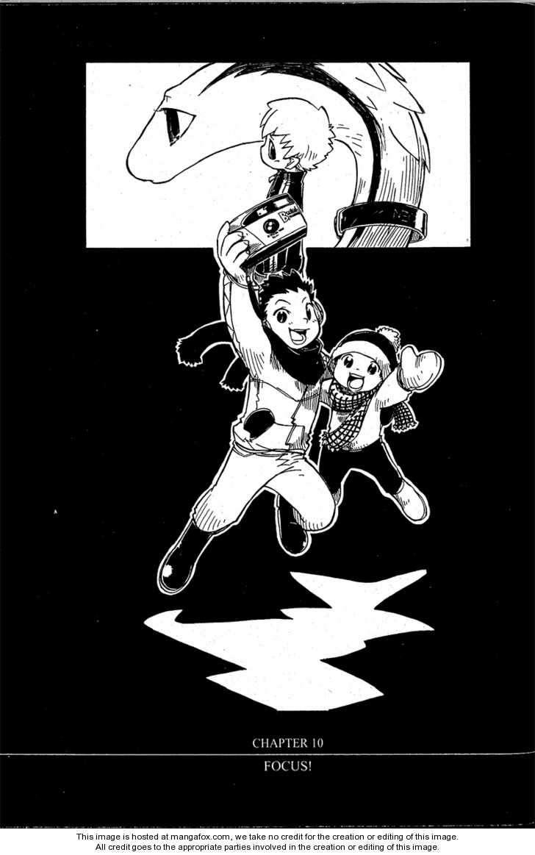 Chikyuu Misaki 10 Page 3