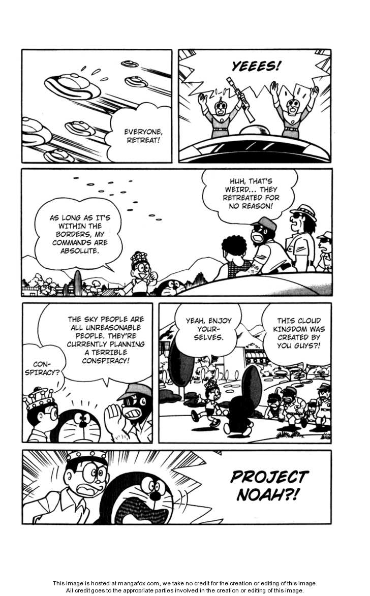 Doraemon Long Stories 6 Page 2
