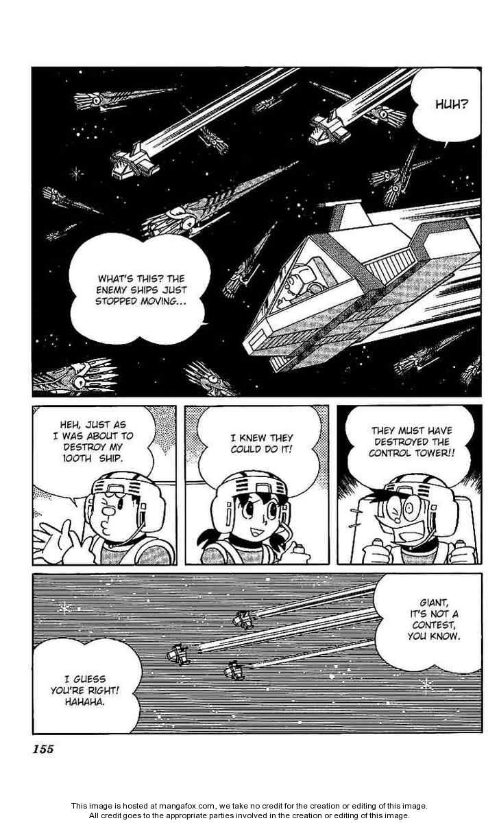 Doraemon Long Stories 5 Page 1