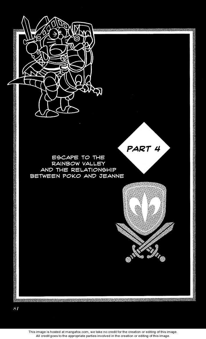 Doraemon Long Stories 4 Page 2
