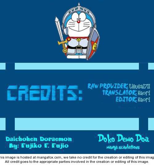 Doraemon Long Stories 7 Page 1
