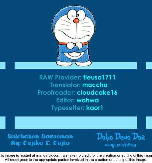 Doraemon Long Stories 5.5 Page 1