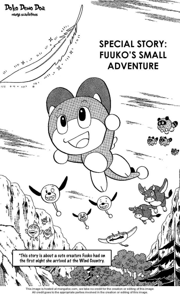 Doraemon Long Stories 5.5 Page 2