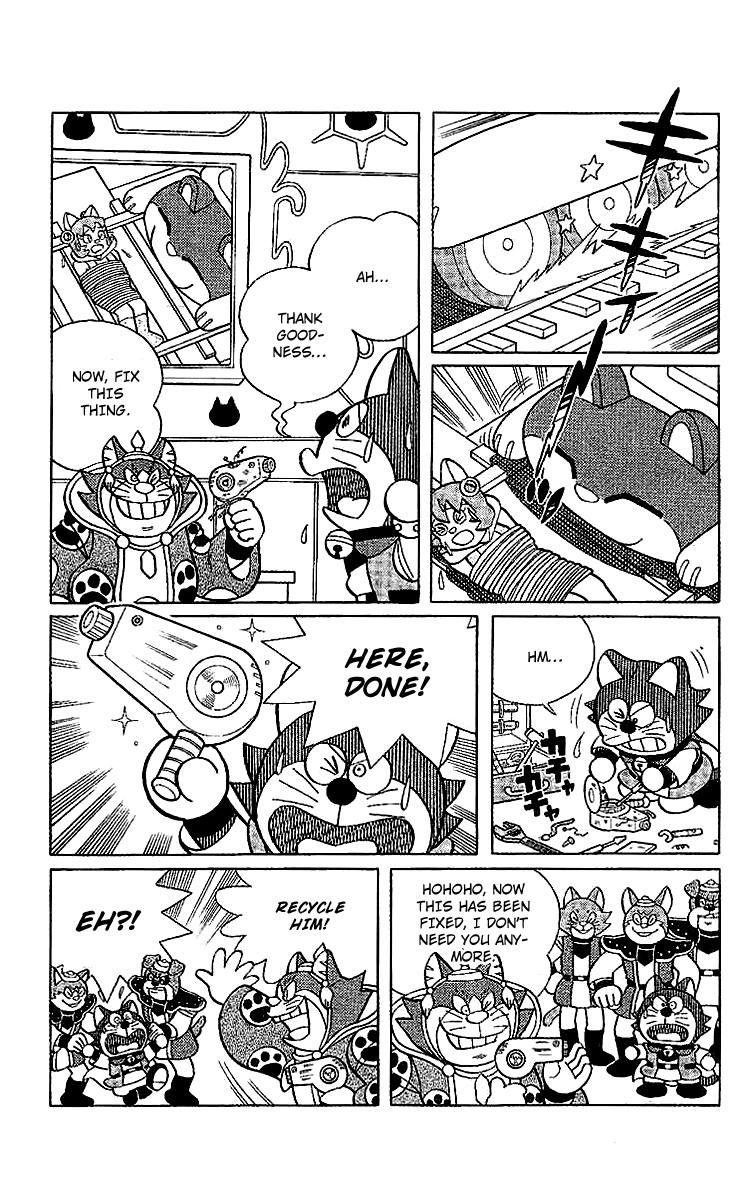 Doraemon Long Stories 126 Page 2