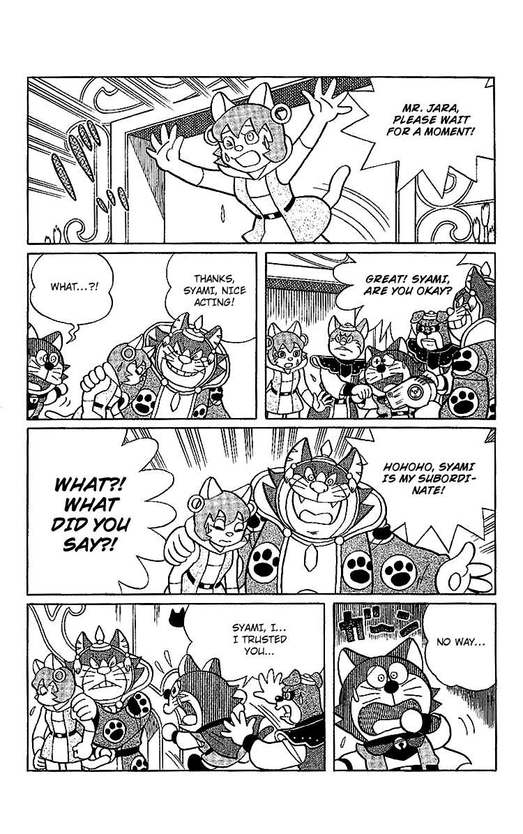 Doraemon Long Stories 126 Page 3