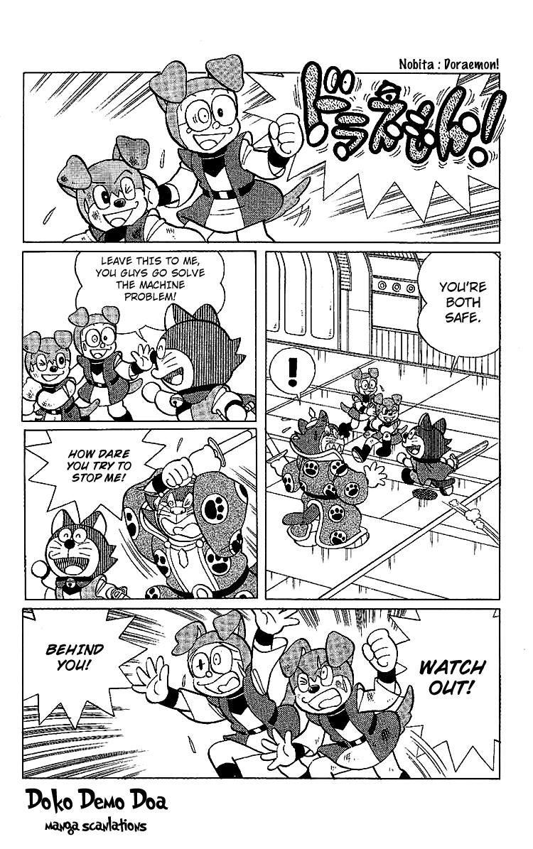 Doraemon Long Stories 127 Page 1