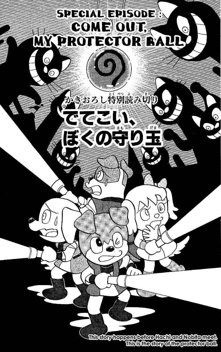 Doraemon Long Stories 128 Page 1
