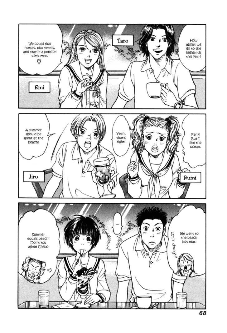 Chisa x Pon 3 Page 3