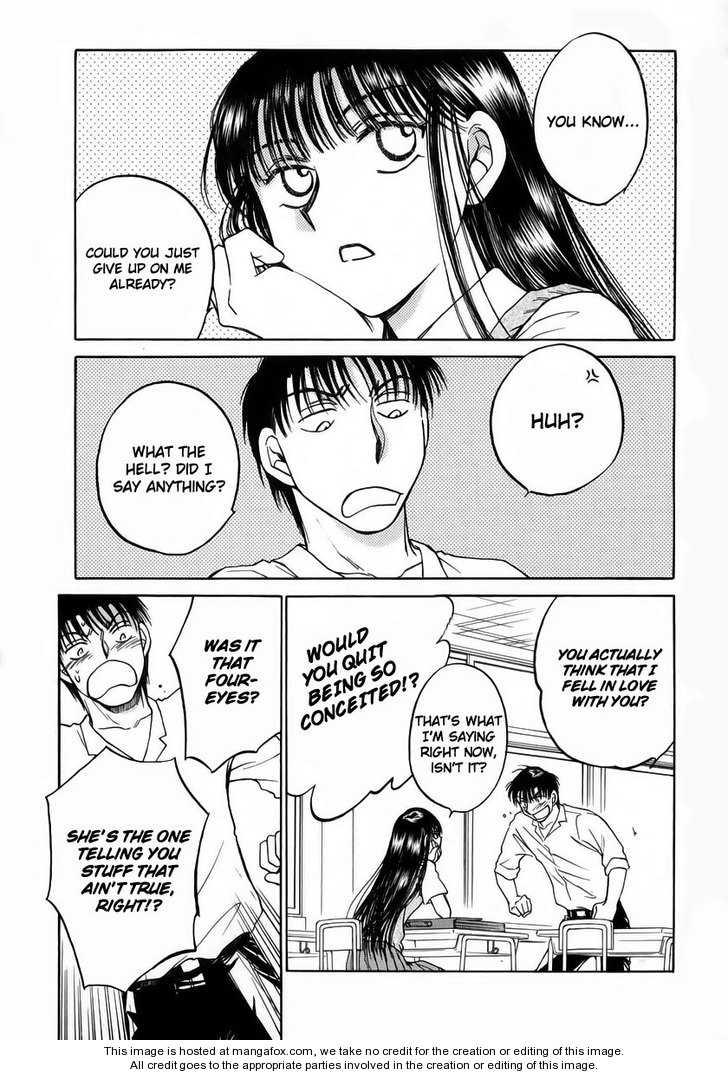Sugar wa Otoshigoro 9 Page 3